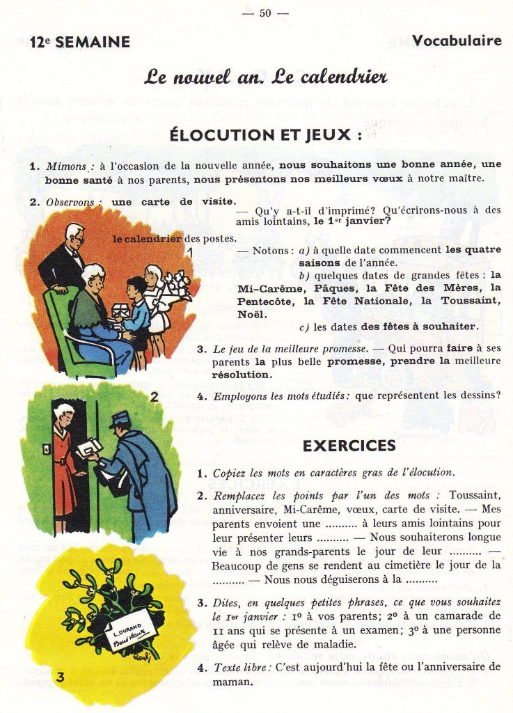 Faire De La Grammaire Ce1 Ce2 Année 1 : faire, grammaire, année, Berthou,, Gremaux,, Voegelé,, Grammaire,, Conjugaison,, Vocabulaire,, Orthographe, French, Expressions