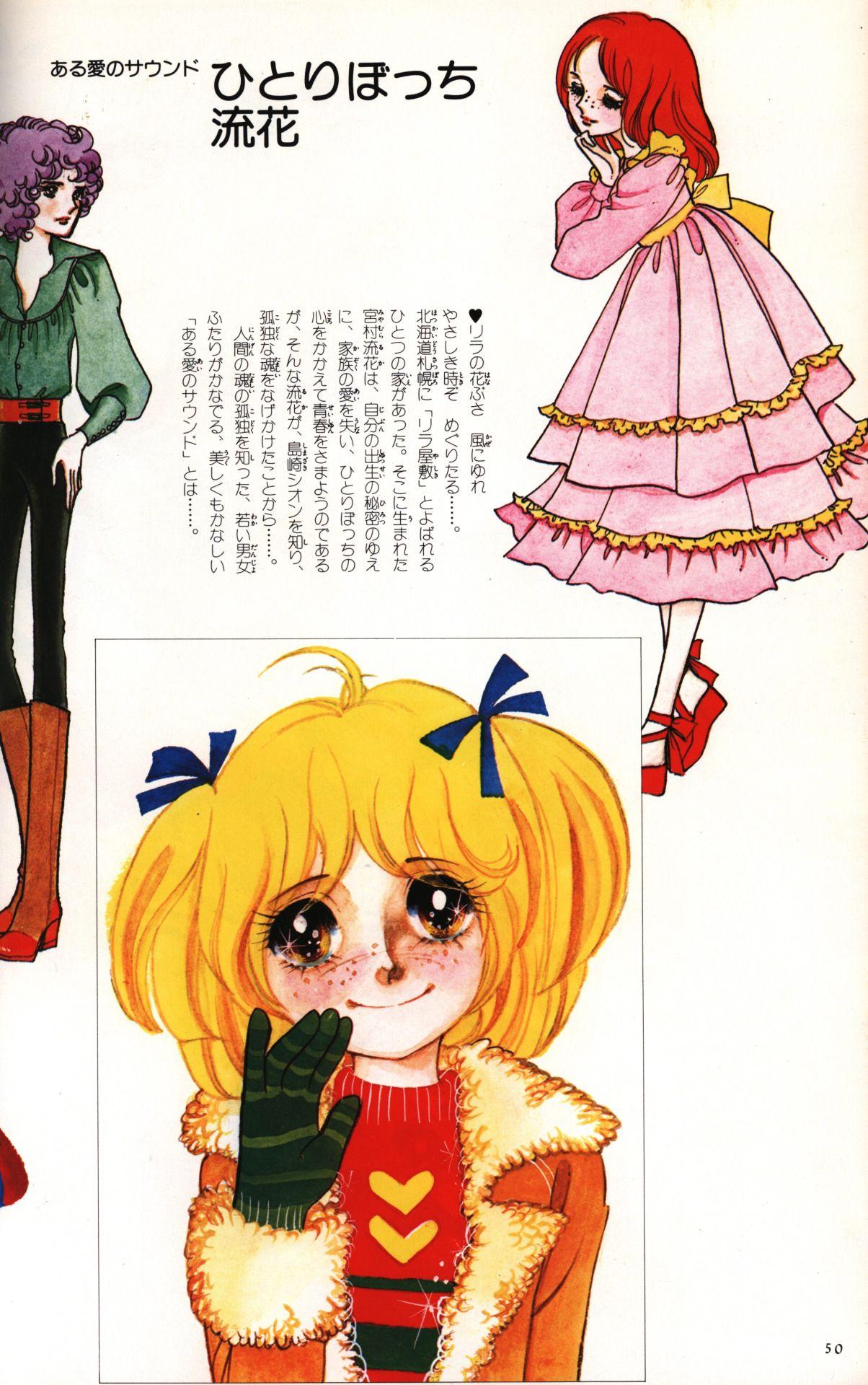 Pin on Anime & Manga