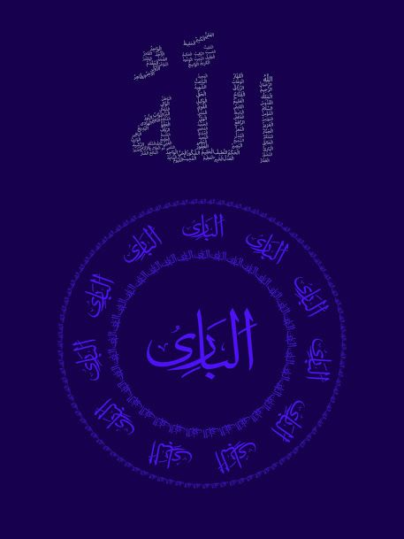 Felsefe Tasavvuf Allah Names Names Of God Allah