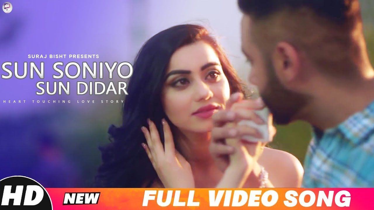 Sun Soniye Sun Dildar Video Song Heart Toucching Love Story Hindi Heart Touching Love Story Marathi Song Songs