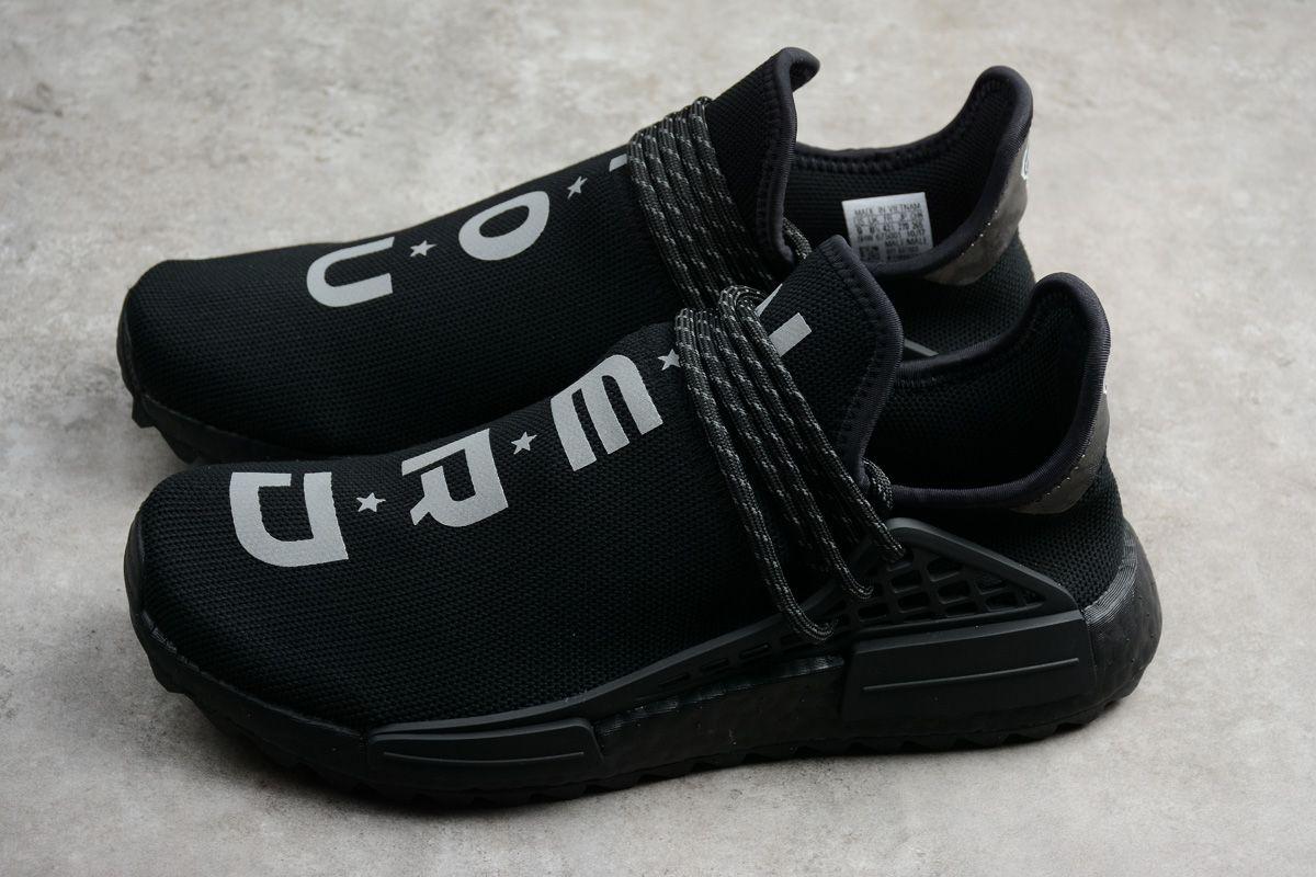 brand new 167ba 29427 Pharrell x adidas NMD Hu Trail