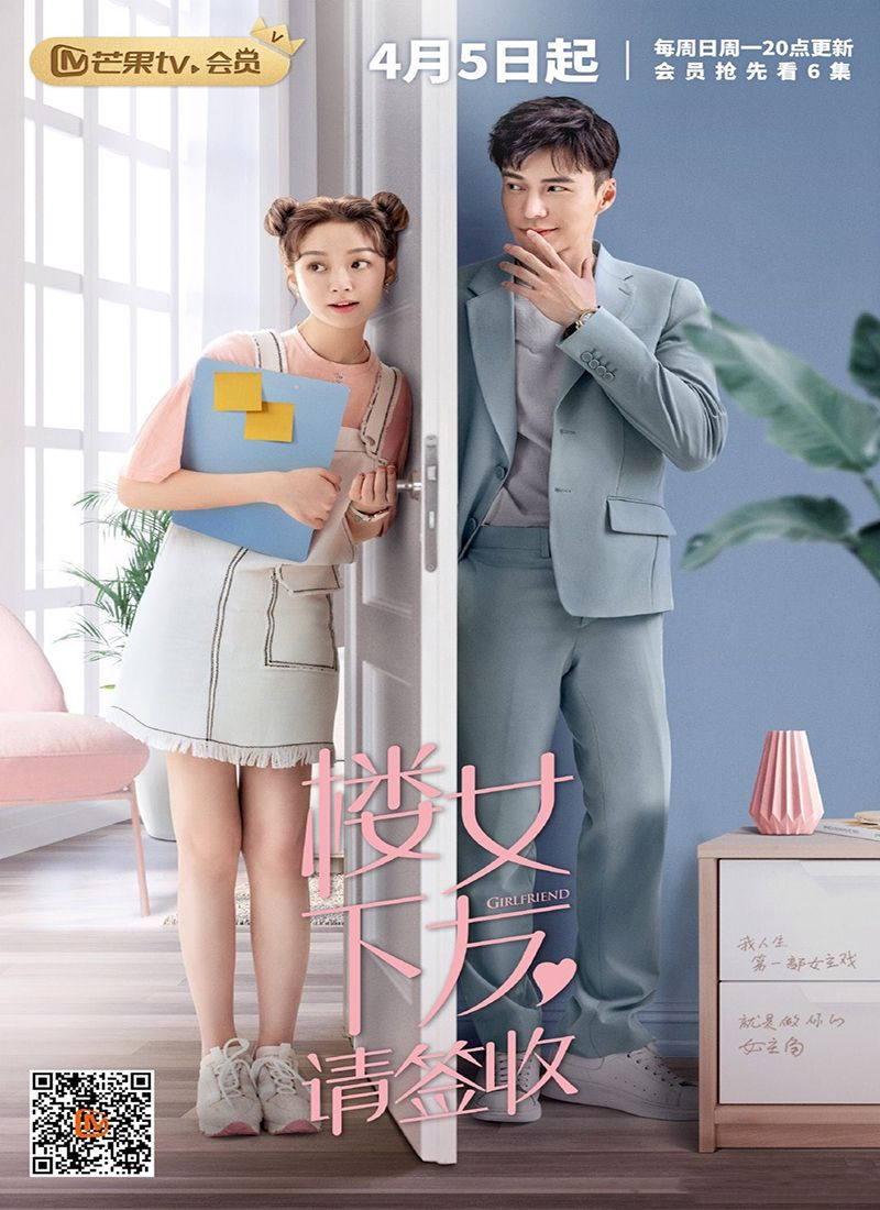 Lawrence Wong S First Male Lead Drama In China Garners Over 9 Hundred Million Views Girlstyle Singapore In 2021 Korean Drama Tv New Korean Drama Chines Drama
