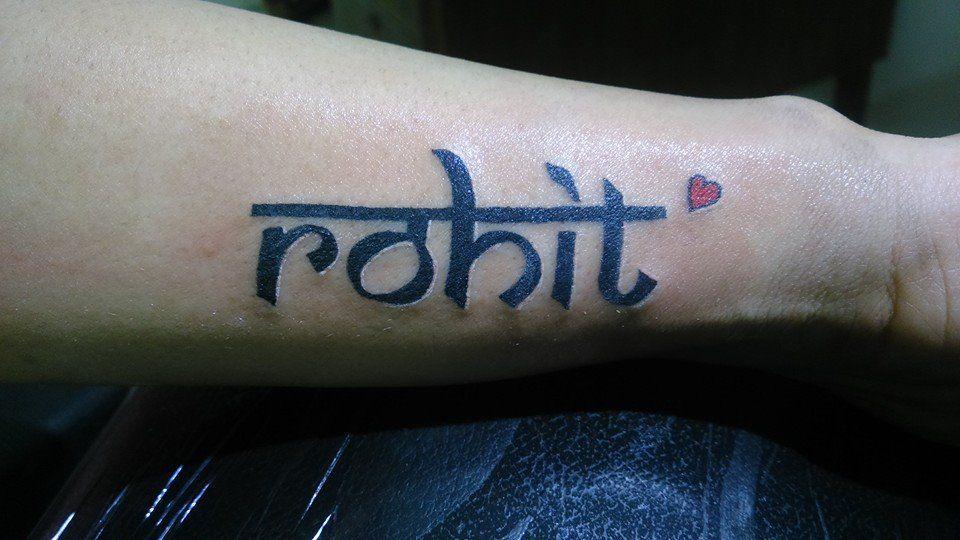 Rohit Name Tattoo Made On Wrist By Big Guys Tattoo Studio In Mumbai Cst Name Tattoo Tattoos Name Tattoos