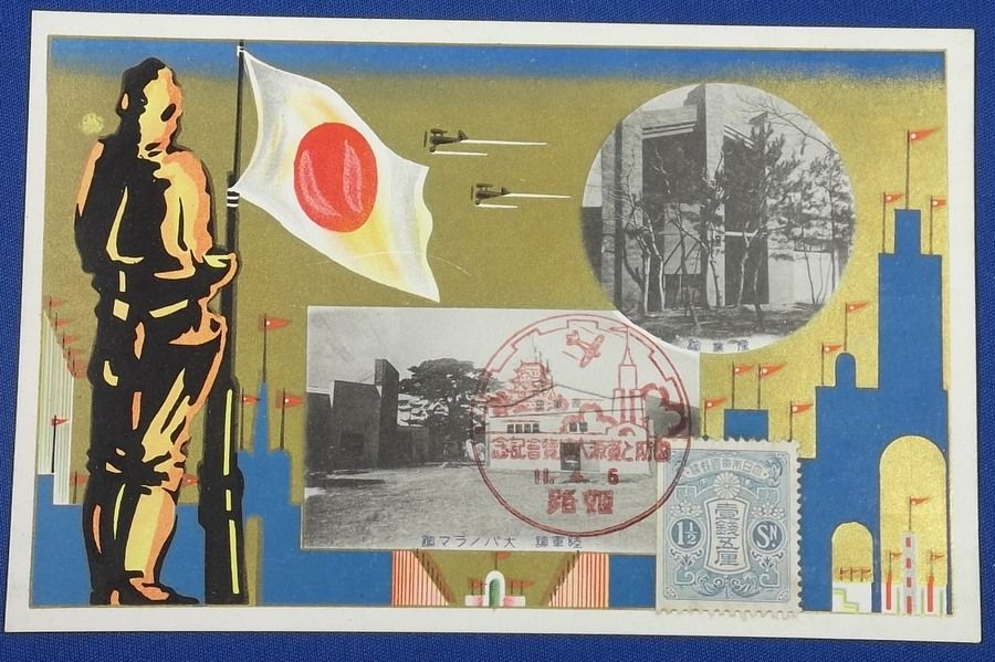1930's Japanese Postcards : The Great Exposition of the National Defense & Resources Commemorative for Opening the Himezu Railway Line (Hyogo Pref.) / Art of Himeji Castle - Japan War Art / vintage antique old Japanese military war art card / Japanese history historic paper material Japan
