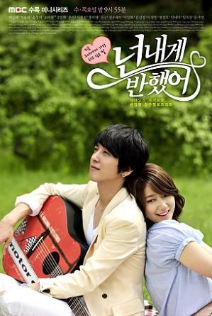 """yonghwa oppa and lovely park shin hye in their finest :) musical drama """"Heartstrings"""" made me fall in love with oppa more! i just love how he plays guitar and sung his """"confort song"""" :)"""