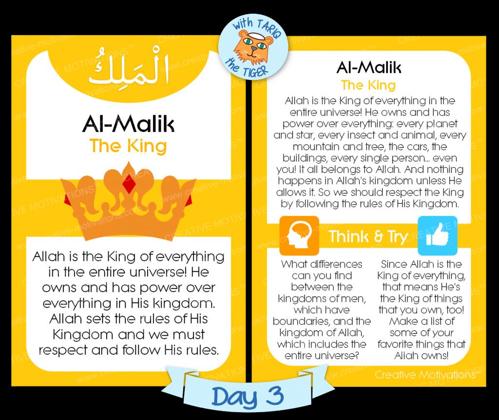 Tariq Teaches Allah S Names