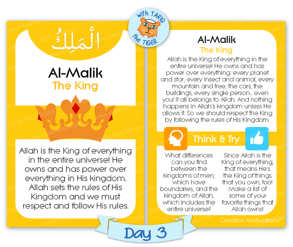 99 names kids -al-malik- dual image | Names & attributes of