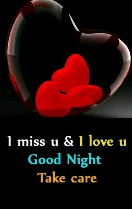 good night my love anita | suhani | Night love quotes, Good night
