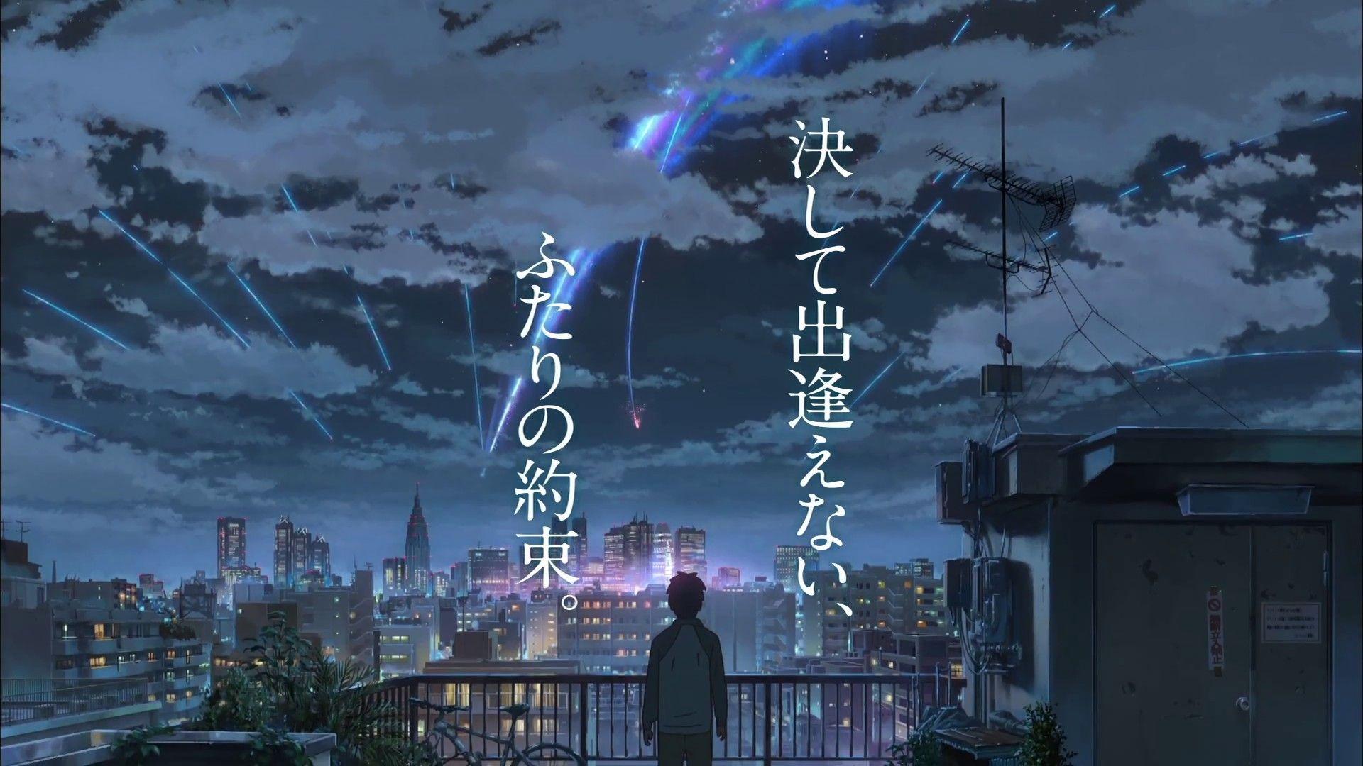 kimi no na wa wallpaper 1920x1080 4k Cenário anime