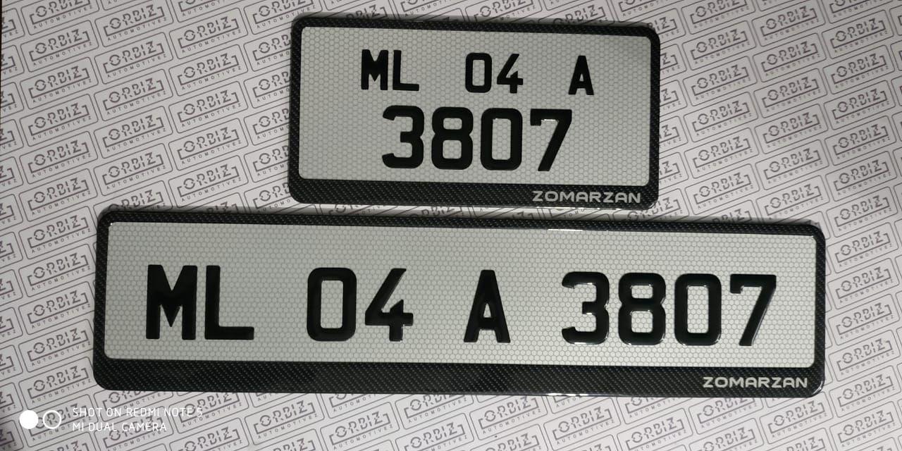 Orbiz German Number Plate Design Sales Coaching Design