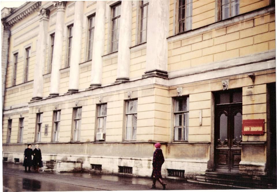 Exterior of the English Church, 56 English Embankment during the first half of the 1980s, when it housed the City Excursion Bureau. Photo taken by a member of the Helsinki Chaplaincy.