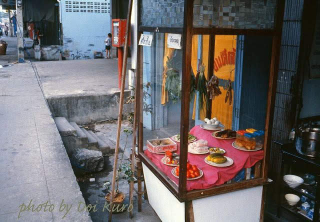 vintage everyday: 50 Vivid Color Photographs Capture Street Life of Bangkok, Thailand in 1984