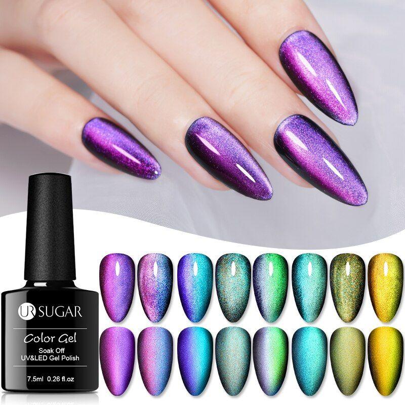 UR SUGAR 7.5ml Metallic Mirror Gel Nail Polish Soak Off UV