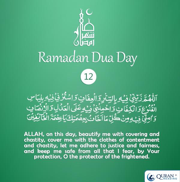 Say Ameen Dua For Day 12 Ramadan Day Ramadan Prayer Ramadan Quotes