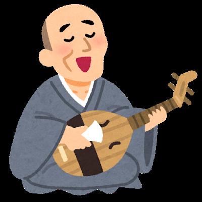 琵琶 Biwa 琵琶法師のイラスト 素材集いらすとや より イラスト すず かわいいイラスト