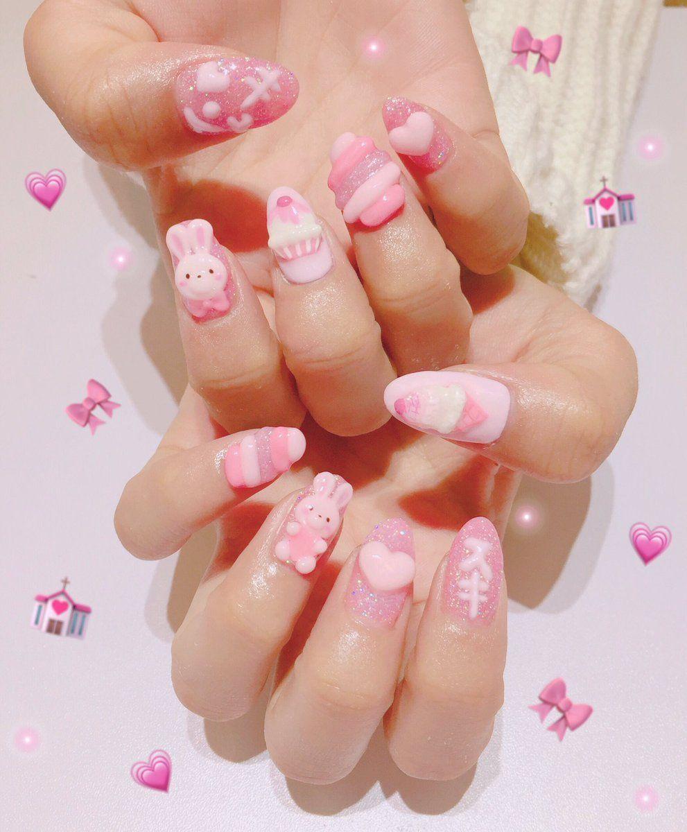 Swankiss Cute Gel Nails Kawaii Nails Nail Designs