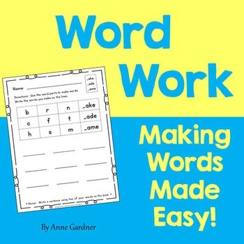 Making Words Made Easy ~ No prep!  ($)