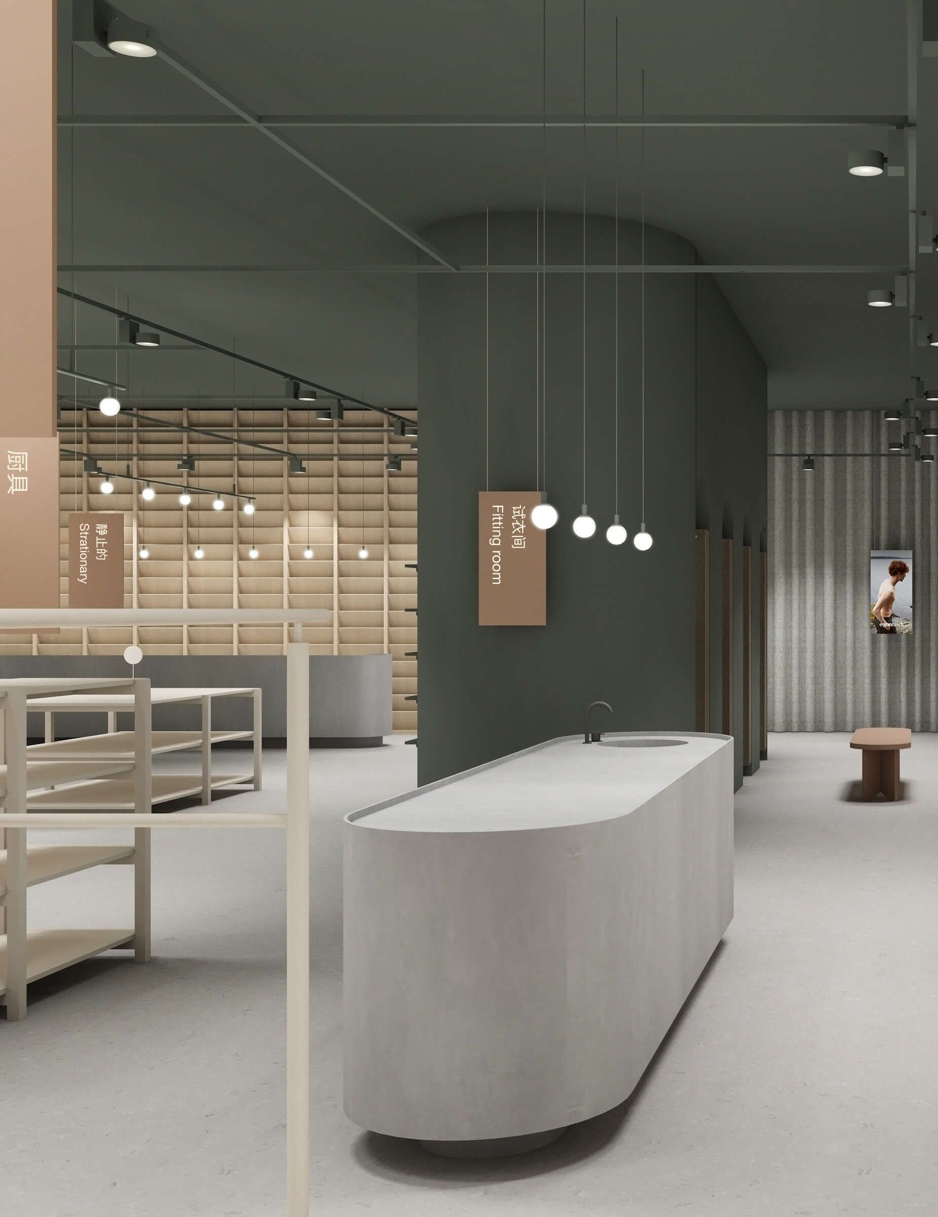 Design Ideas Small Bathrooms Perfect And Amazing Bathroom
