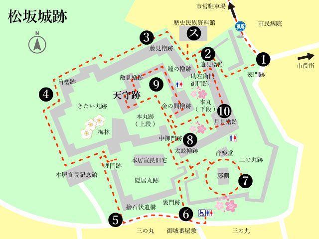 松坂城 日本100名城 No.48 三重県の城 - ディライト・グッズ