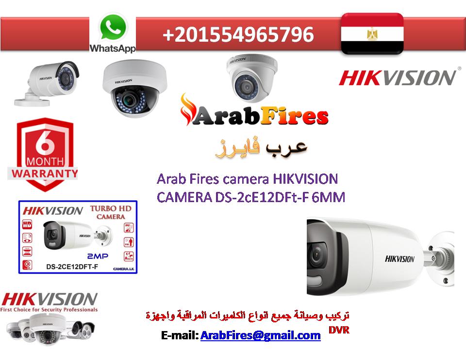 Arab Fires Camera Hikvision Camera Ds 2ce12dft F 6mm Camera Hd Camera 6mm