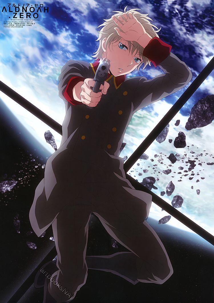 Aldnoah.Zero (アルドノア・ゼロ) giantsized poster February 2015