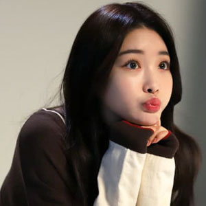 Chung Ha Kim Bio Age Facts Family Famous Instyle Garotas Estilos K Idol