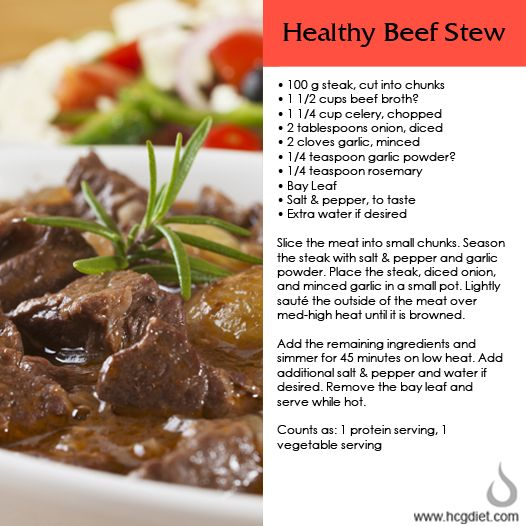 Beef Stew For Phase 2 Hcg Drops Hcg Diet Recipes Fast