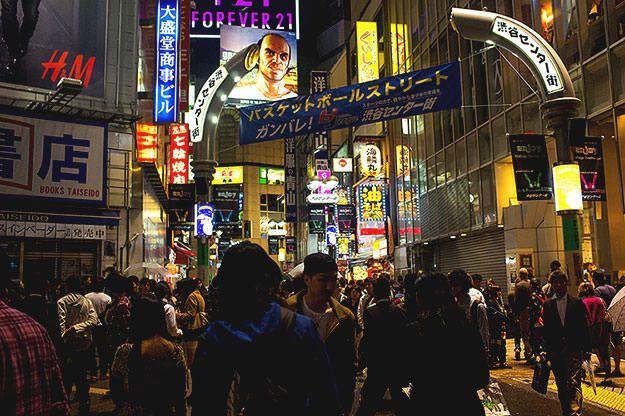 Photo taken as part of the blog 15 Days in Japan by Nuno Coelho Santos