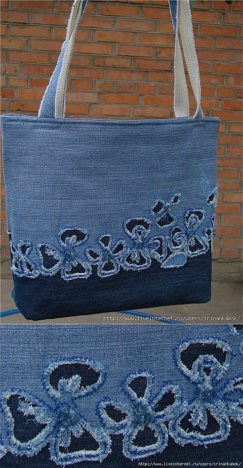 Симпатичная джинсовая сумочка.