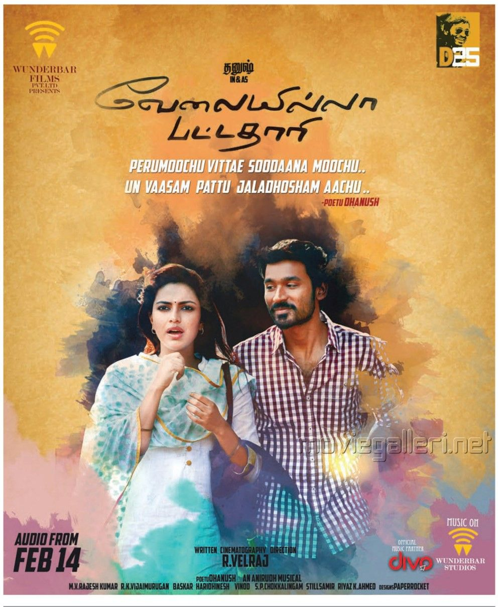 Velaiyilla Pattathari - good one   | Movies I watched in