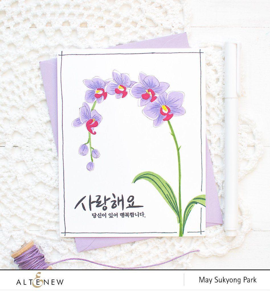 Oriental Orchid Korean Stamp Set - Altenew  - 5
