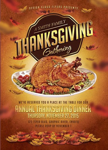 Thanksgiving Dinner Flyer Template  Design Cloud On Flickr