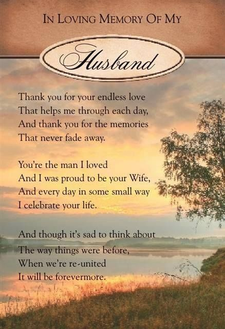 in loving memory of my husband husband birthday quotes