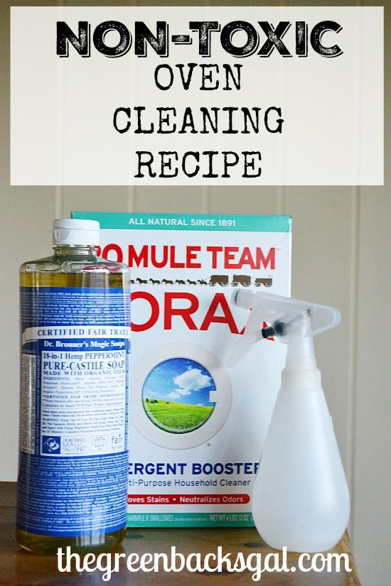 Non-Toxic Oven Cleaning Recipe cleans without the smell of toxic fumes and a minimum of elbow grease.