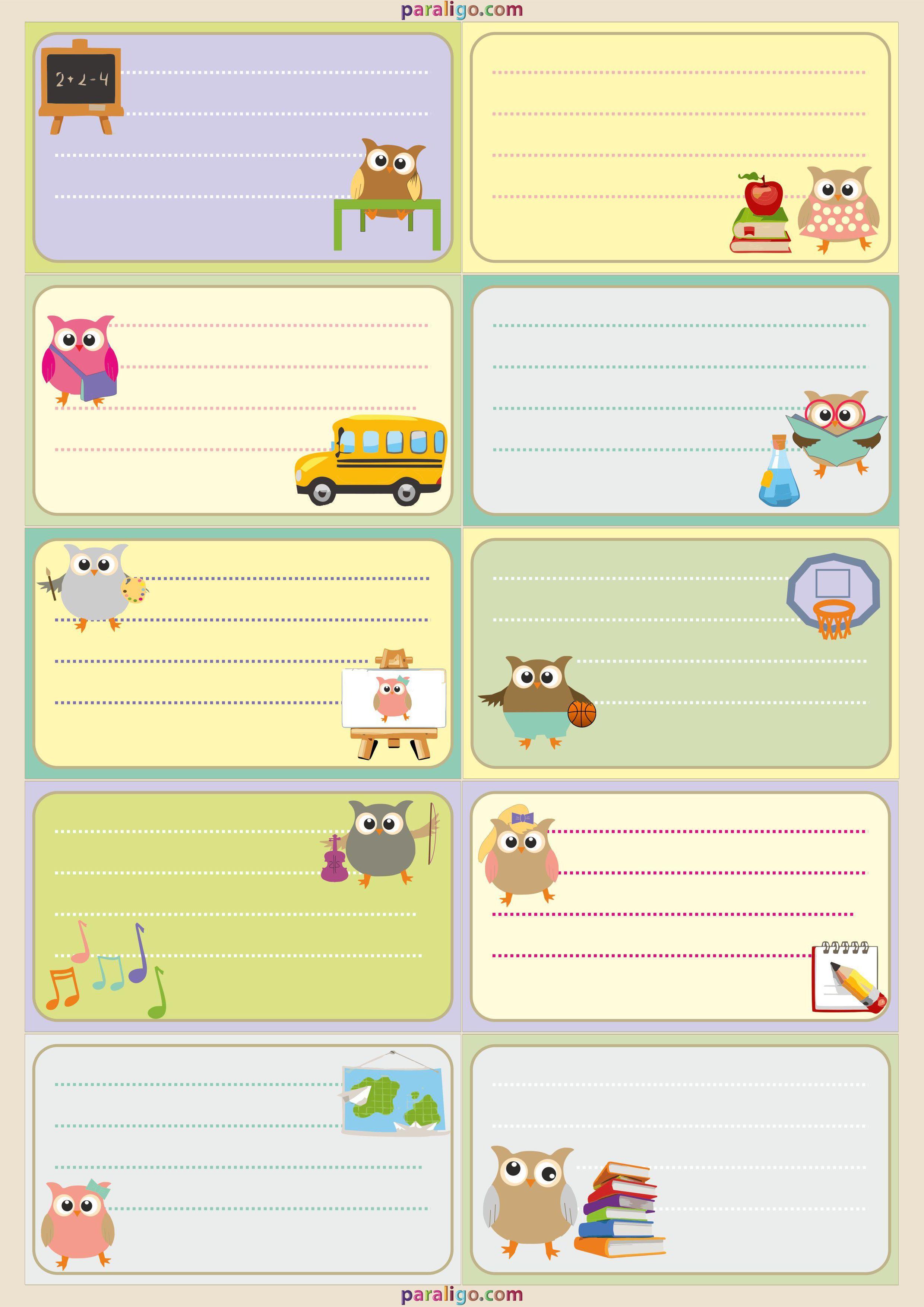 schoollabels #printable | beebi | pinterest | school labels, school