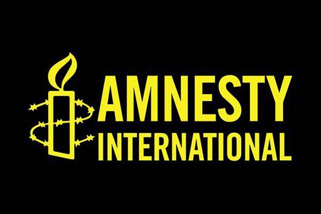 تنظیم ایمنسٹی انٹرنیشنل