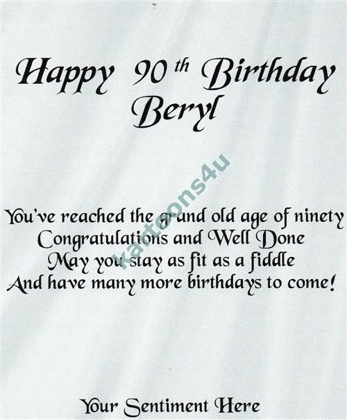 Poems About 90th Birthdays