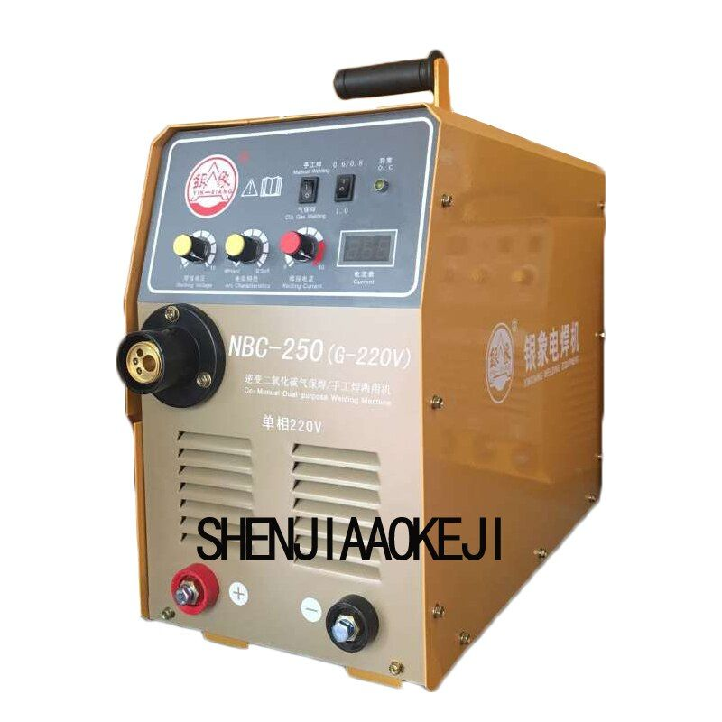 unitor MMA200 single phase arc portable welding machine