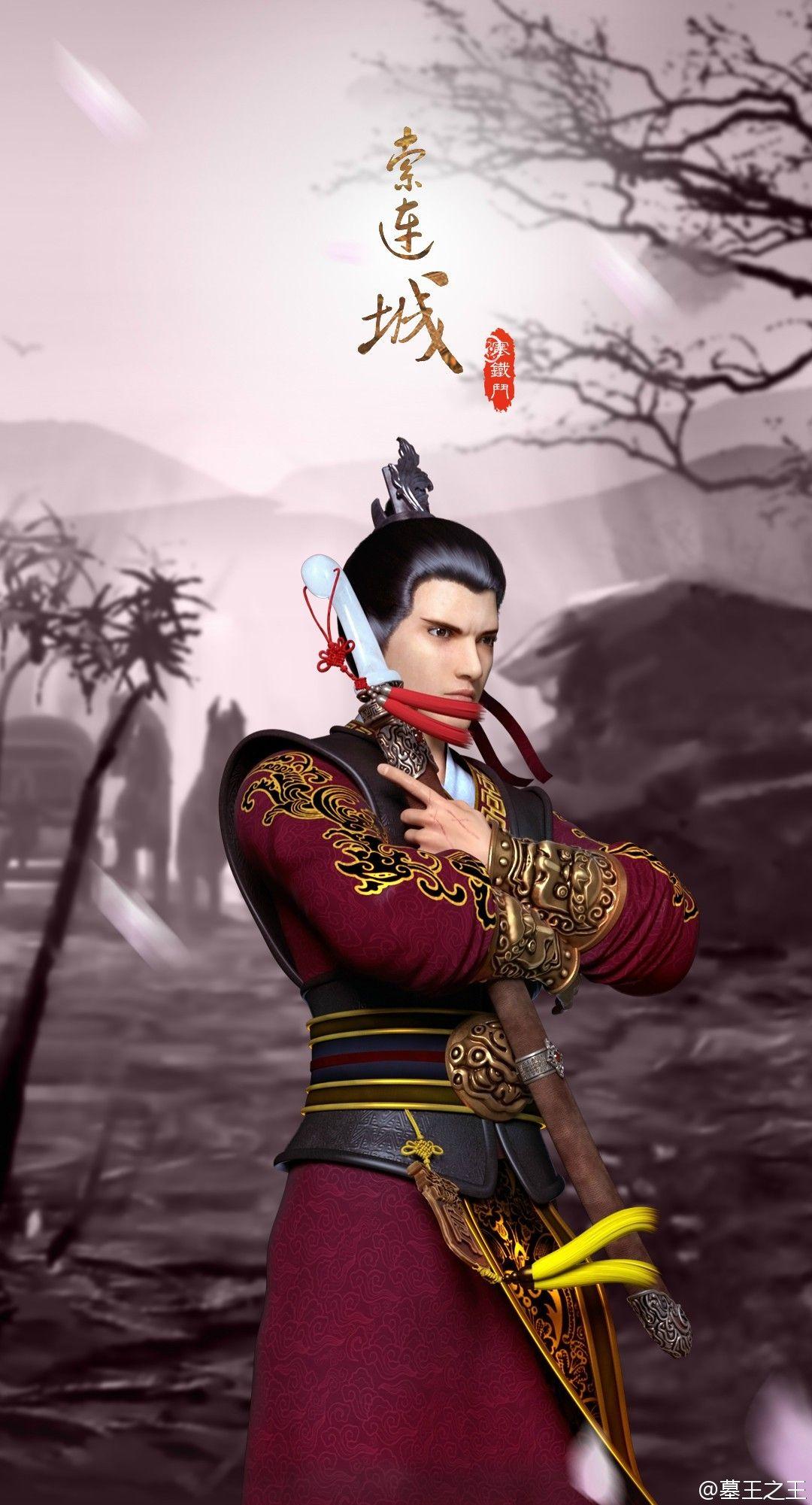 Ghim của ily zhang trên Nam Nhân Cổ Phong Hình ảnh, Phim
