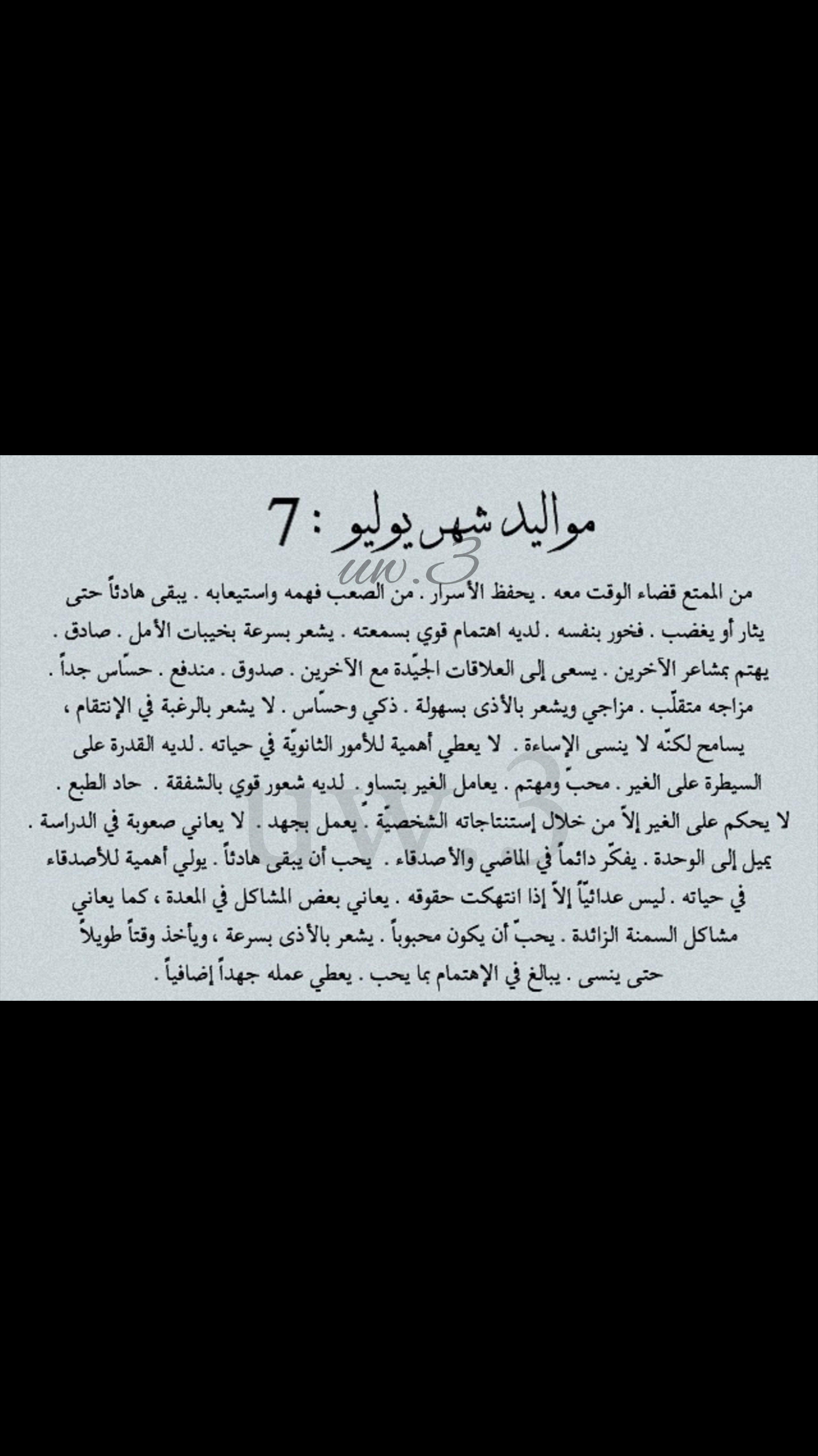 Pin By As On 彡 ℳℐxℰⅅ 彡 Words Quotes Quotes Arabic Quotes