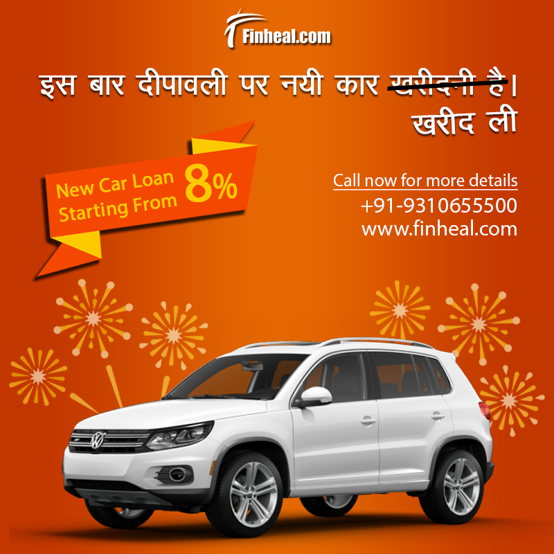 Navratri Diwali Car Loan Offer 2018 New Car Loan Starting From 8 P A For More Information Call At 91 9310655500 Visit Ou Car Loans Loan Business Loans