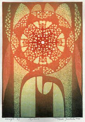 hanga gallery . . . torii gallery: Mirage by Toshi Yoshida