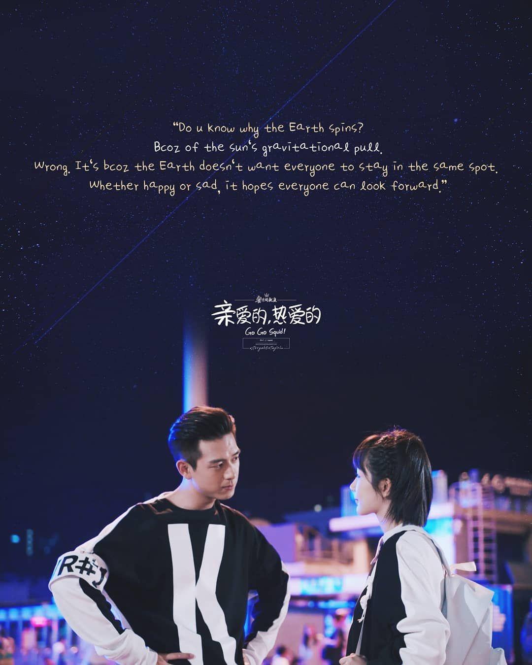 Li Xian In 2020 Drama Quotes Chines Drama Korean Drama Quotes