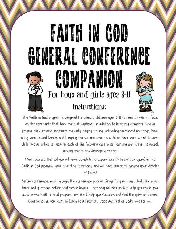 Faith in God LDS General Conference Activities Packet for Children ...