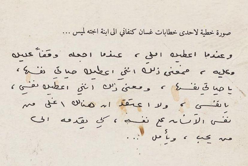 Pin By 𝖱𝖺𝗏𝖺 On Arabic Quotes Arabic Quotes Quotes Arabic
