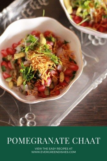 Pomegranate Chaat
