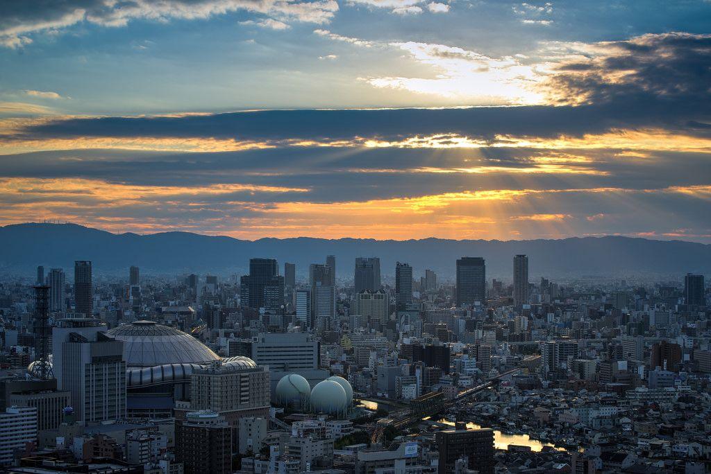 Osaka Dome (大阪ドーム). / Architect : Nikken Sekkei (設計:日建設計).