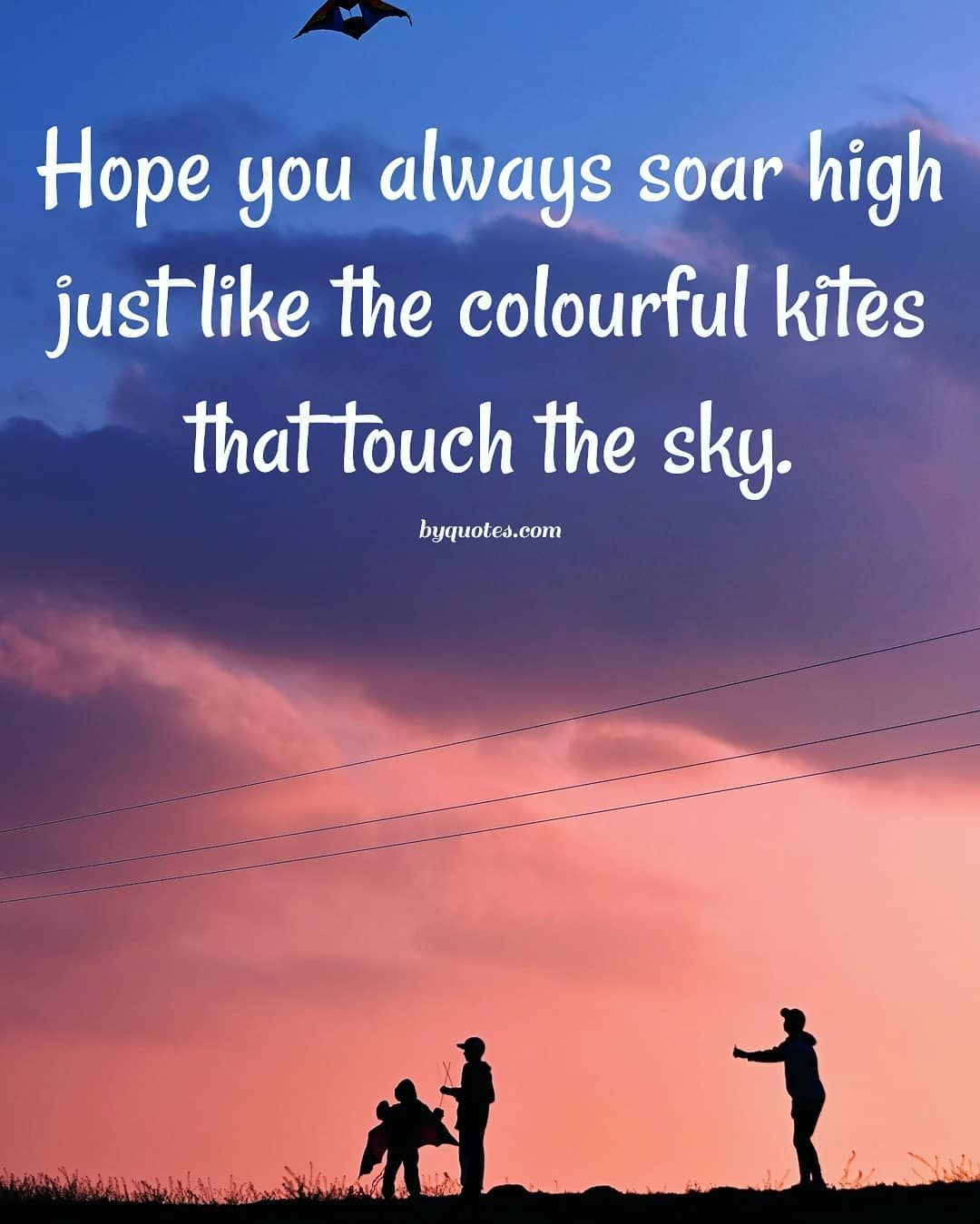 Soar High Touch The Sky Bymyquotes Successquotes Hardwork Englishquotes Mindset Ewordpower Personaldevelopment L Dream Quotes Change Quotes Life Quotes