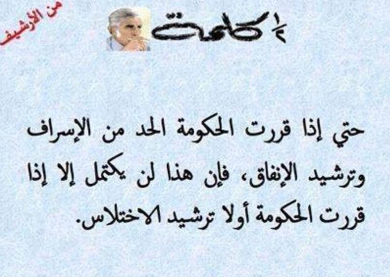 My Window نص كلمة أحمد رجب Egypt Today Blog Posts Blog