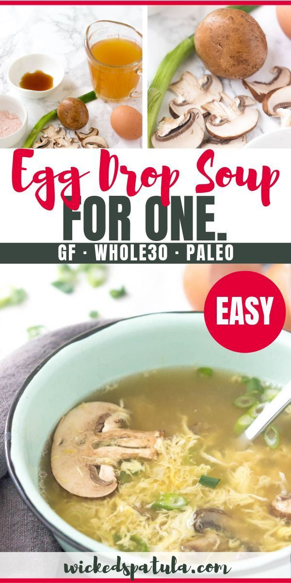 Egg Drop Soup - This small batch Paleo Egg Drop Soup is comforting, warm, and perfect for one person.Paleo Egg Drop Soup - This small batch Paleo Egg Drop Soup is comforting, warm, and perfect for one person.